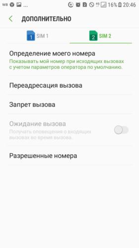 Screenshot_20201019-204619.png