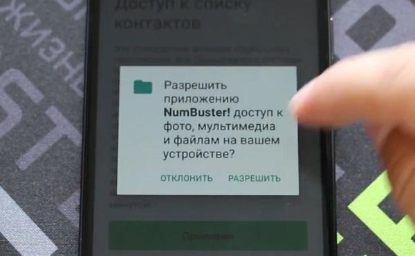 Как посмотреть, как записан номер телефона у других