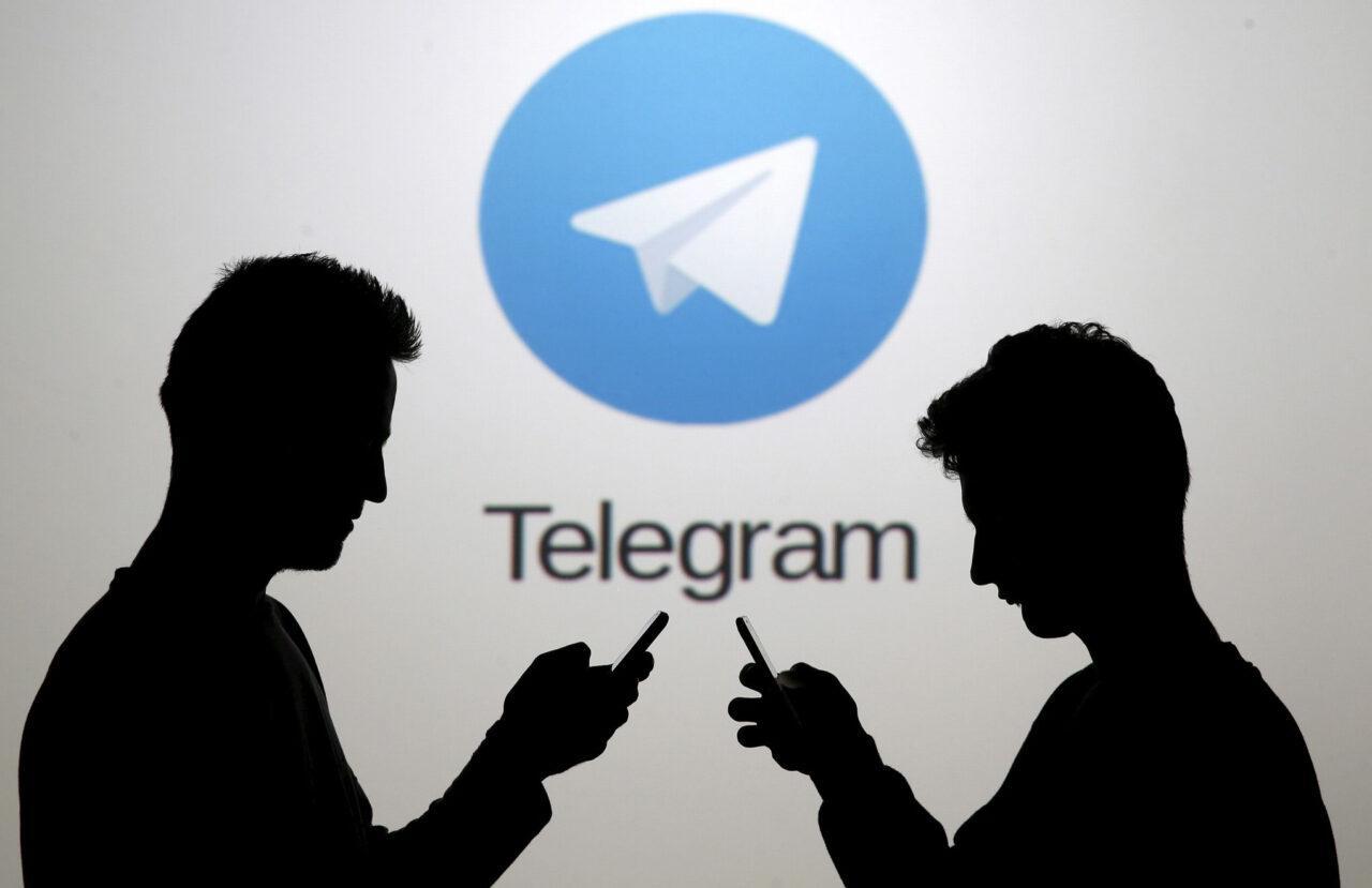 Как в Телеграме подписаться на канал