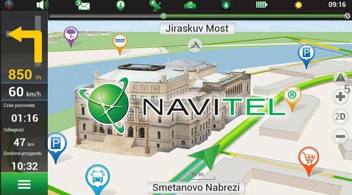 Как установить навигатор Навител на Андроид