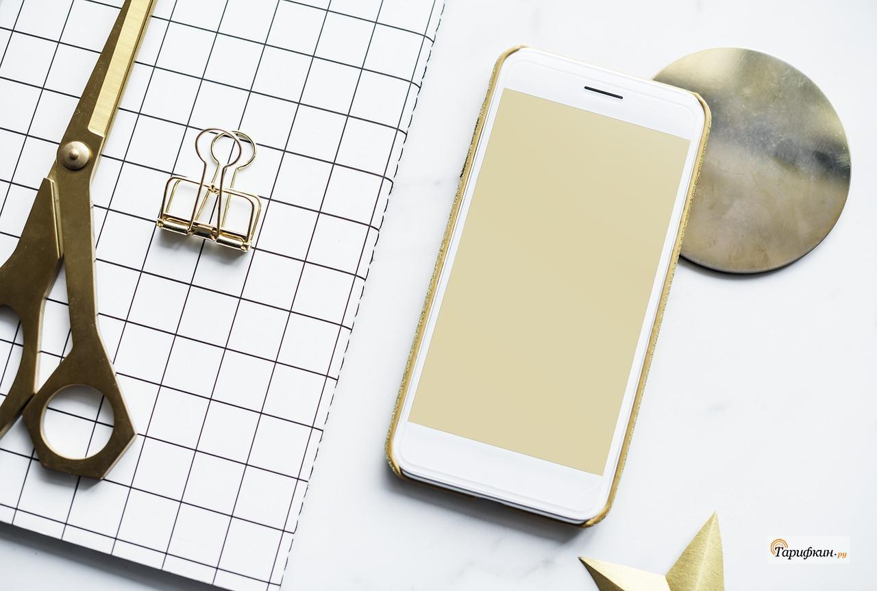 Отключение мобильного интернета МТС на смартфонах и других устройствах
