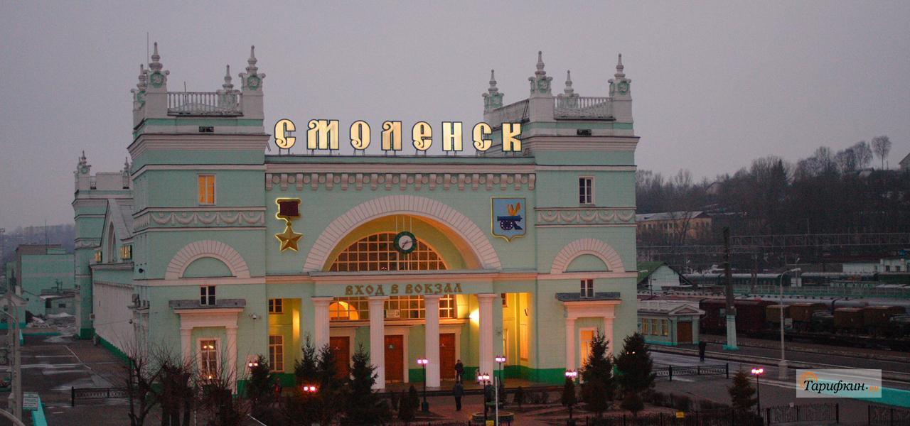 Актуальные тарифные планы Ростелекома для абонентов из Смоленска