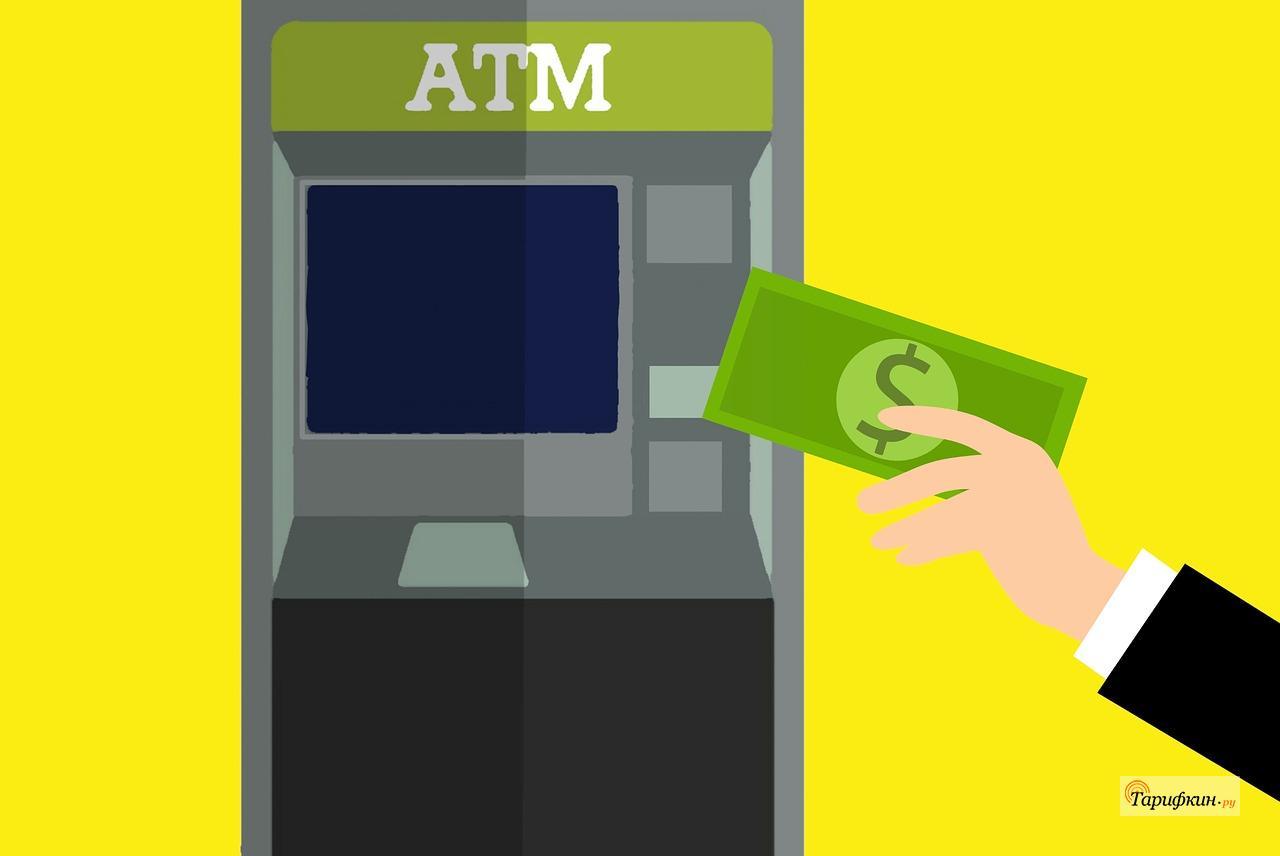 как пополнить счет другого абонента мтс с банковской карты