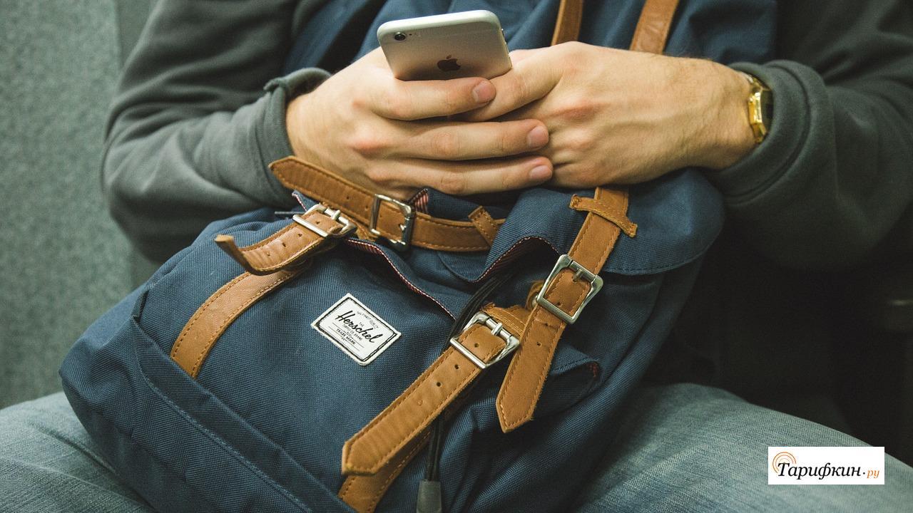 Для россиян запущен сервис по аренде iPhone