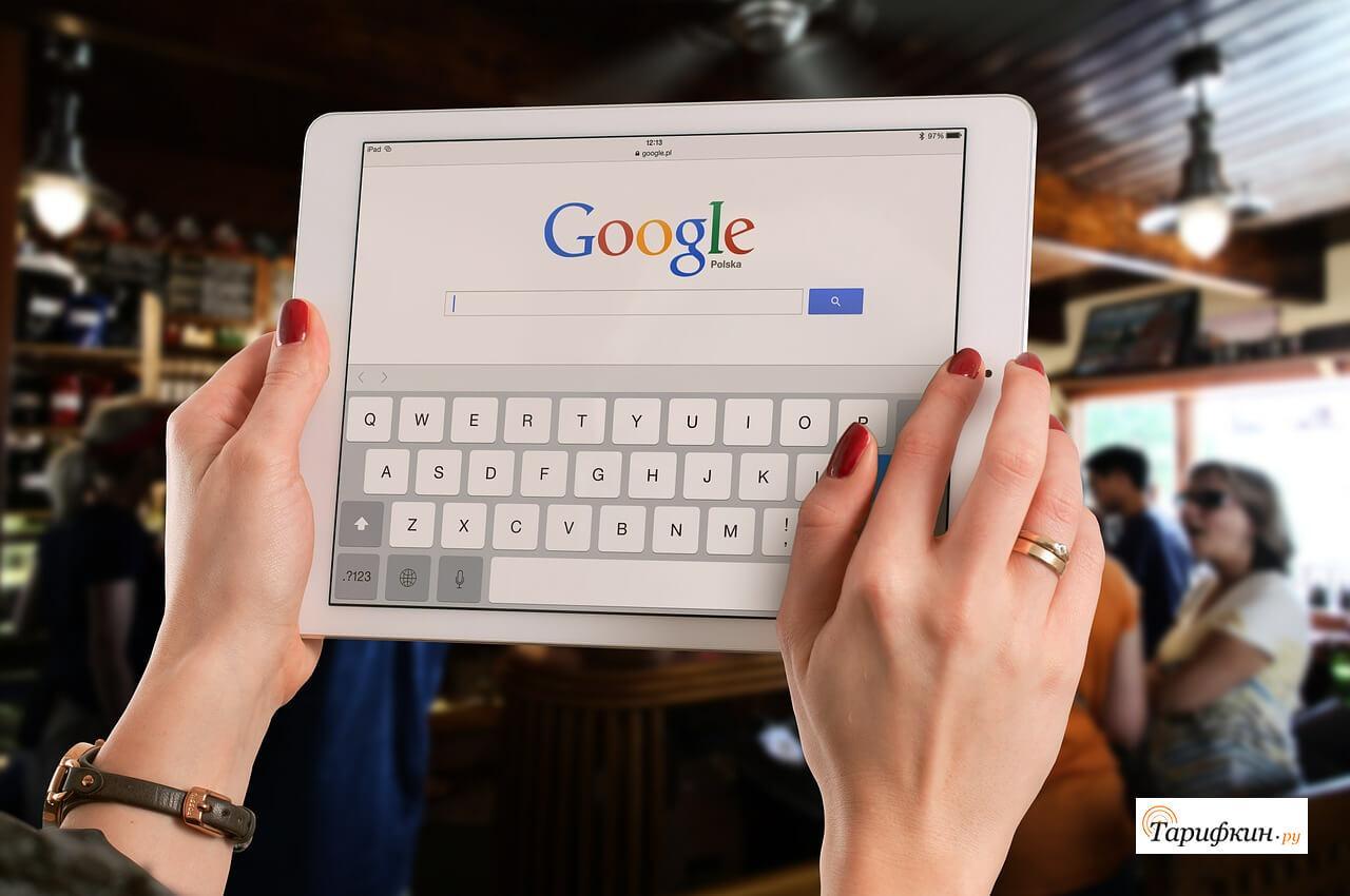 Как запретить Google подслушивать ваши разговоры