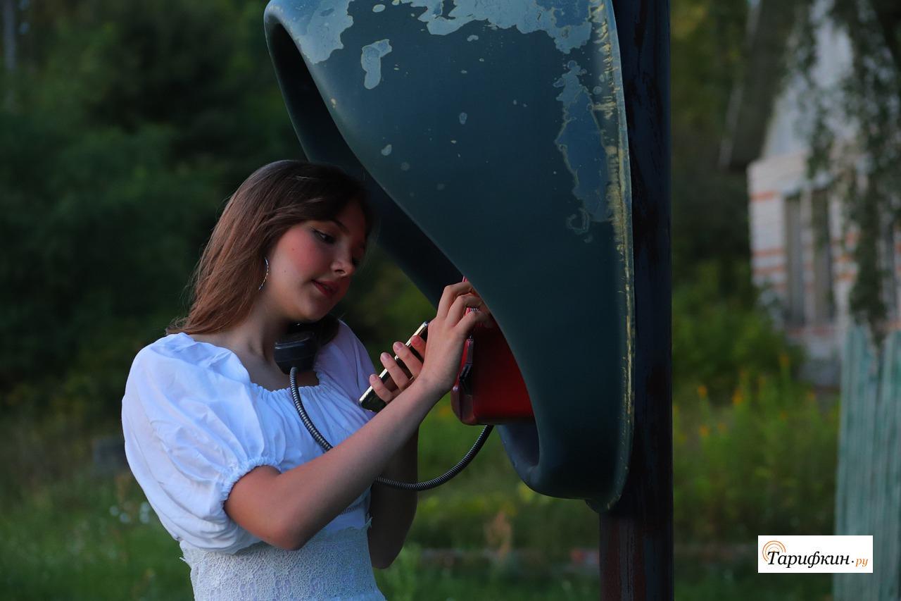 Звонки с таксофонов стали бесплатными на стационарные и на мобильные номера — звонить можно по всей России без ограничений
