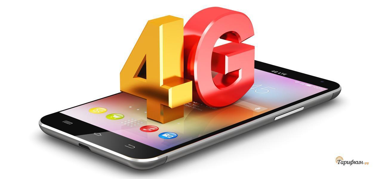 Безлимитный интернет от Danycom на модемах работает только в 4G?
