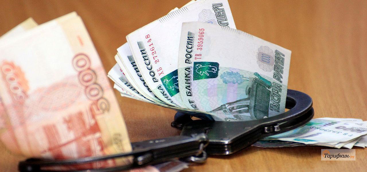 Билайн принудительно переводит абонентов на другие тарифы