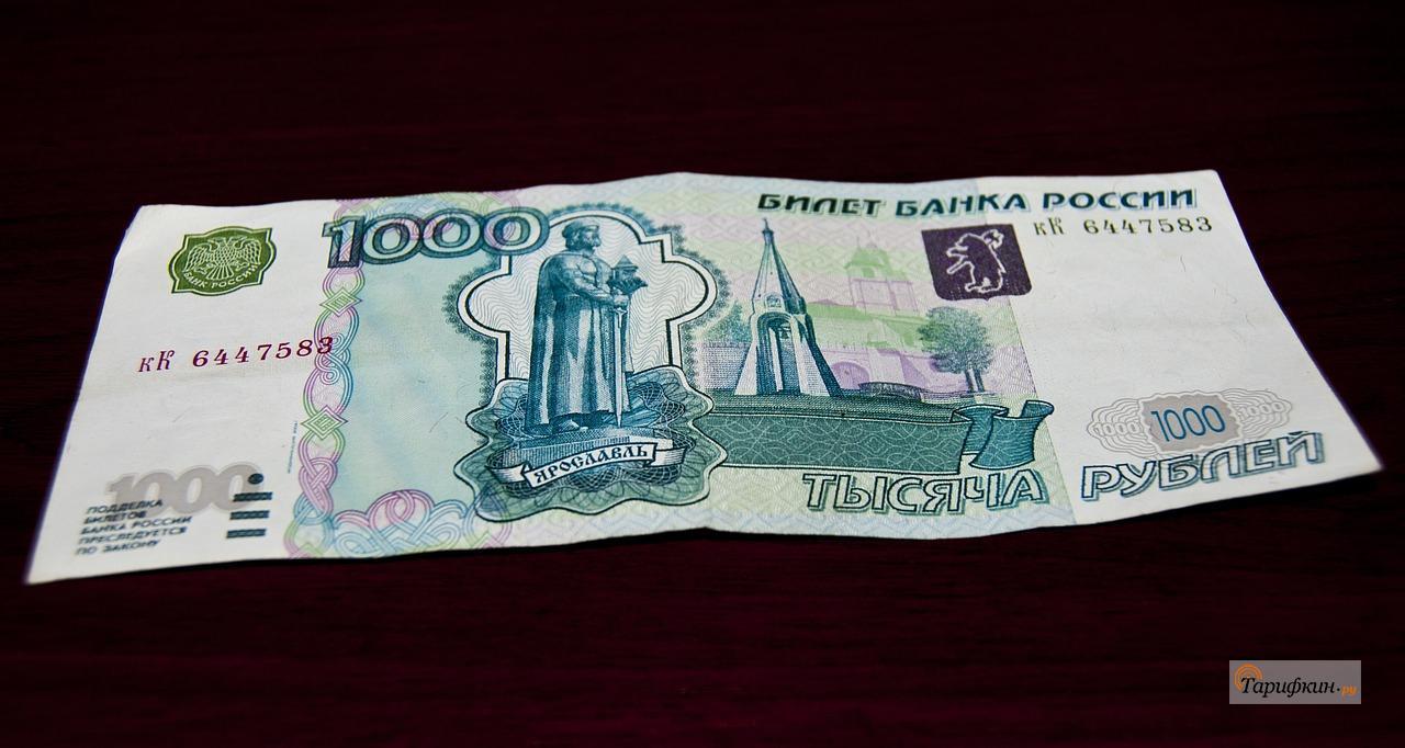 МегаФон дарит абонентам 1000 рублей