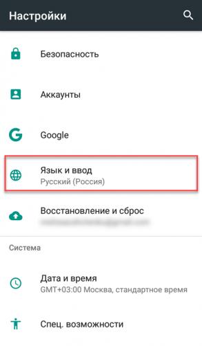 Bluetooth клавиатуру
