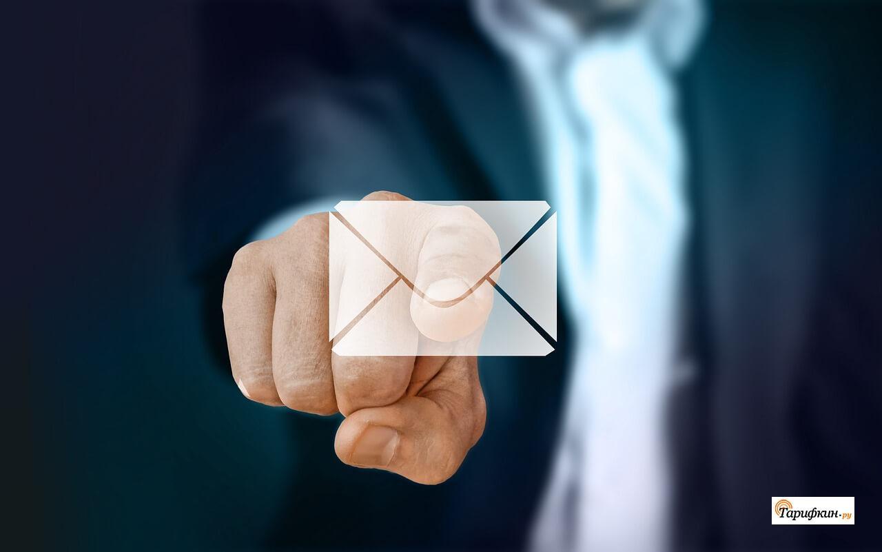 Как убрать голосовую почту на Велкоме