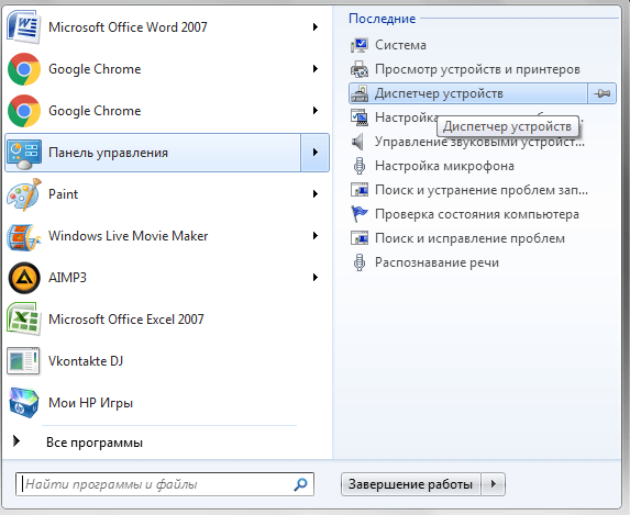 C:\Users\1\Desktop\Диспетчер устройств.png