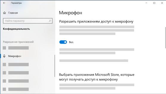 C:\Users\1\Desktop\Микрофон10.png