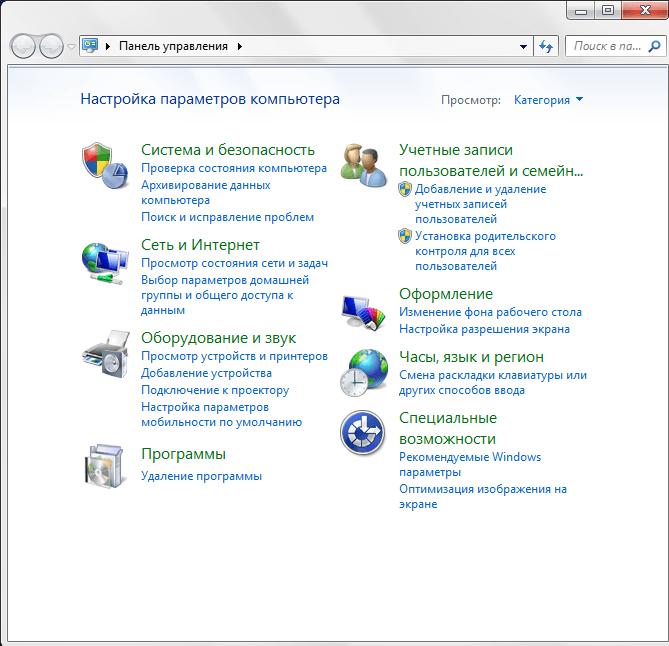 C:\Users\1\Desktop\Микрофон2.png