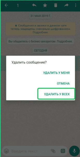 C:\Users\1\Desktop\Работа\2-12-1024x681 (2.png