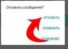 C:\Users\1\Desktop\Работа\Screenshot_1.png