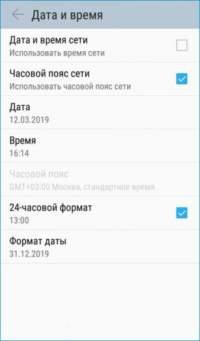 C:\Users\1\Desktop\Работа\udalenie-soobshheniya-u-vseh-v-vatsap3__282x480.png