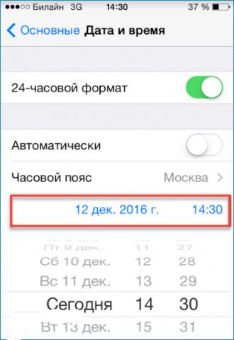 C:\Users\1\Desktop\Работа\udalenie-soobshheniya-u-vseh-v-vatsap4__330x480.png