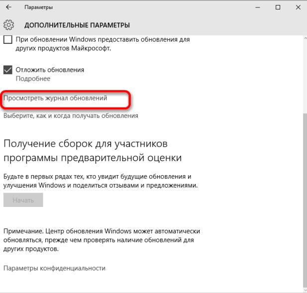 C:\Users\1\Desktop\Screenshot_6.png