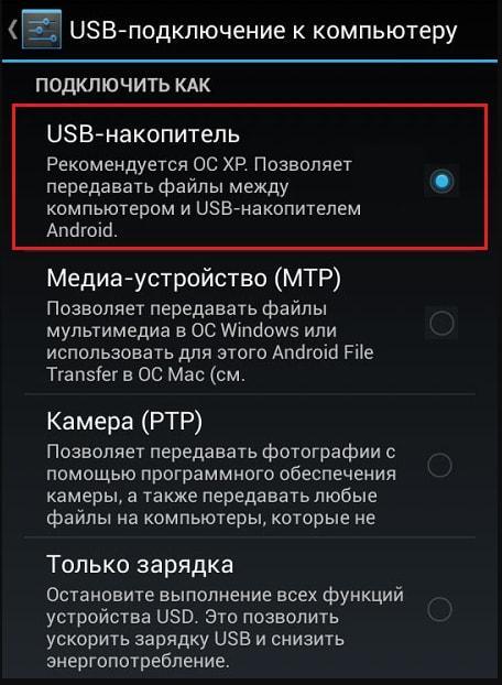 C:\Users\79506\OneDrive\Рабочий стол\Новая папка\2.jpg