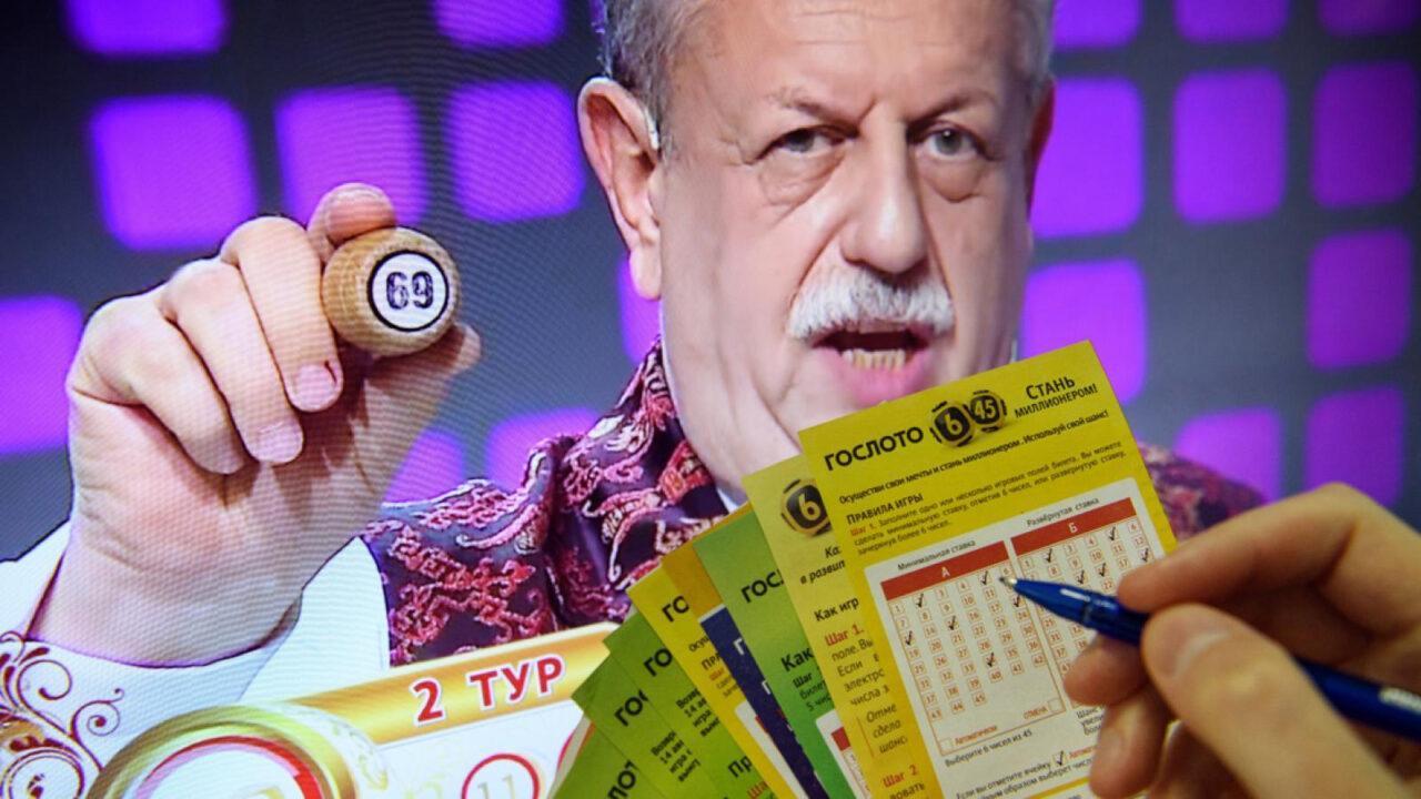 Как выбрать билет в  лотерею, чтобы выиграть - советы