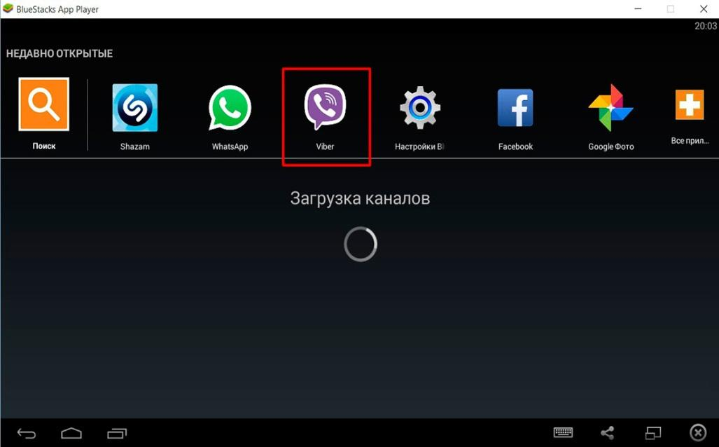 C:\Users\admin\Desktop\kak-ustanovit-viber-bluestacksviber-bluestacks.jpg