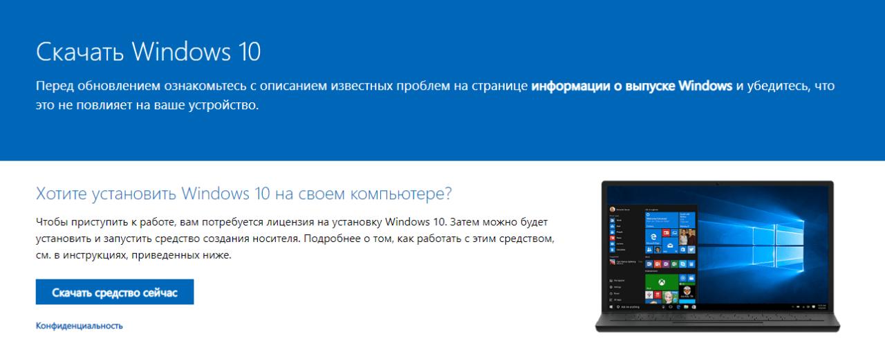 C:\Users\Alex\Desktop\3.PNG