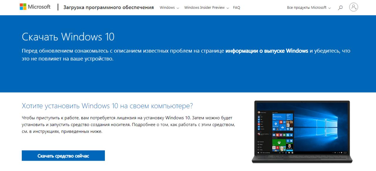 C:\Users\Alex\Desktop\4.PNG