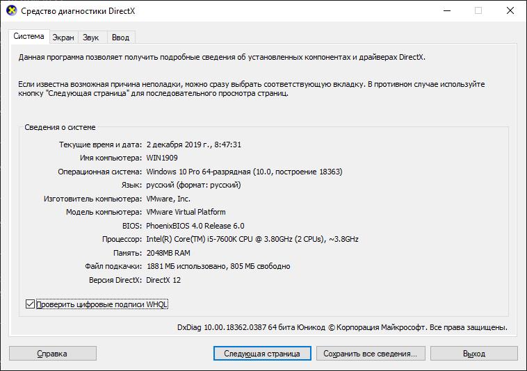 C:\Users\Alex\Desktop\dx.png