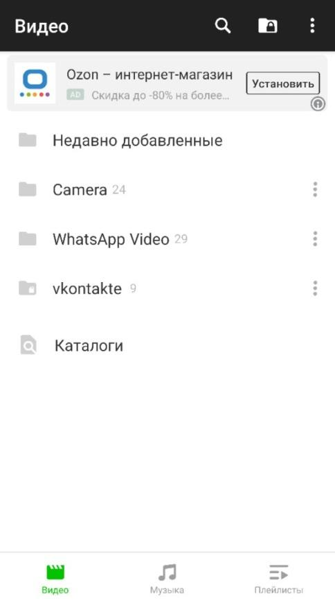 C:\Users\Alex\Desktop\ХПЛЕЕР.jpg