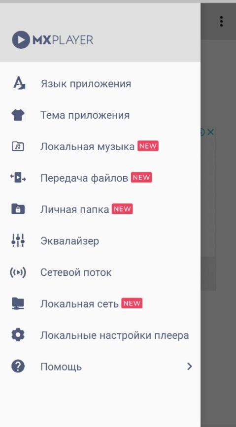C:\Users\Alex\Desktop\МХ.jpg