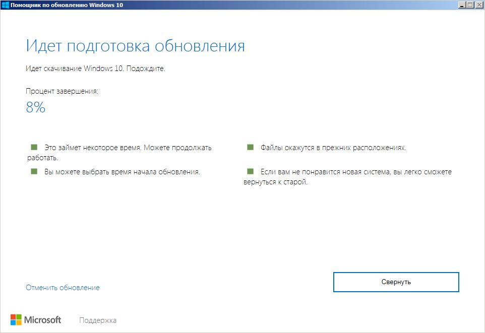 C:\Users\Alex\Desktop\Temp\2.PNG