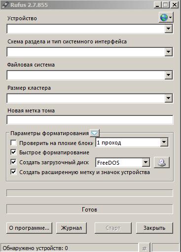 C:\Users\Alex\Desktop\Temp\3.PNG