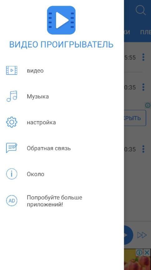 C:\Users\Alex\Desktop\ВИДЕО.jpg