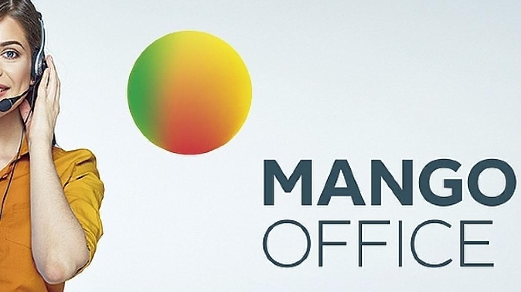 Как скачать приложения «Манго Офис»