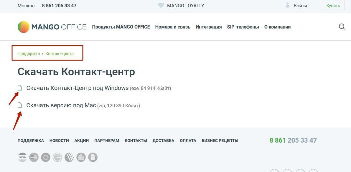 C:\Users\apaki\Desktop\50f391504f.jpg