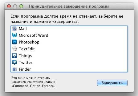 C:\Users\apaki\Desktop\mac-1.jpg
