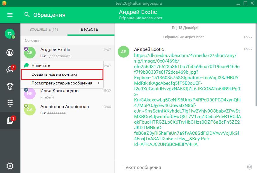 C:\Users\apaki\Desktop\mcc36.png