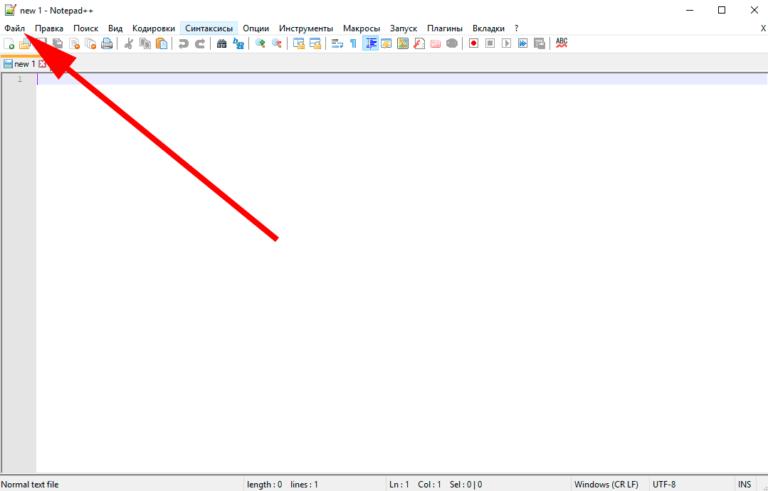 C:\Users\Геральд из Ривии\Desktop\1-min-1-768x491.png