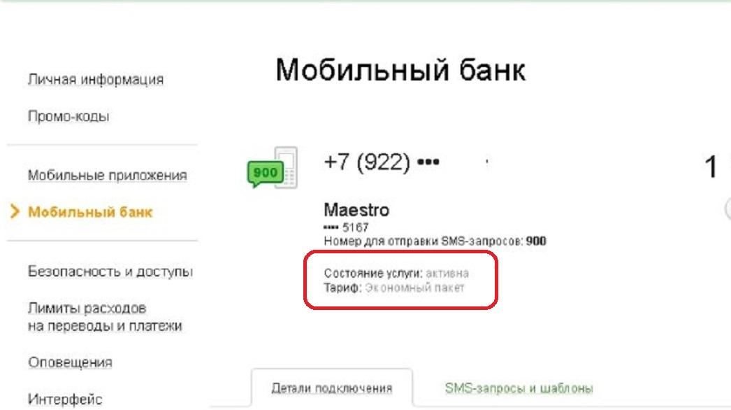 C:\Users\Геральд из Ривии\Desktop\15.jpg