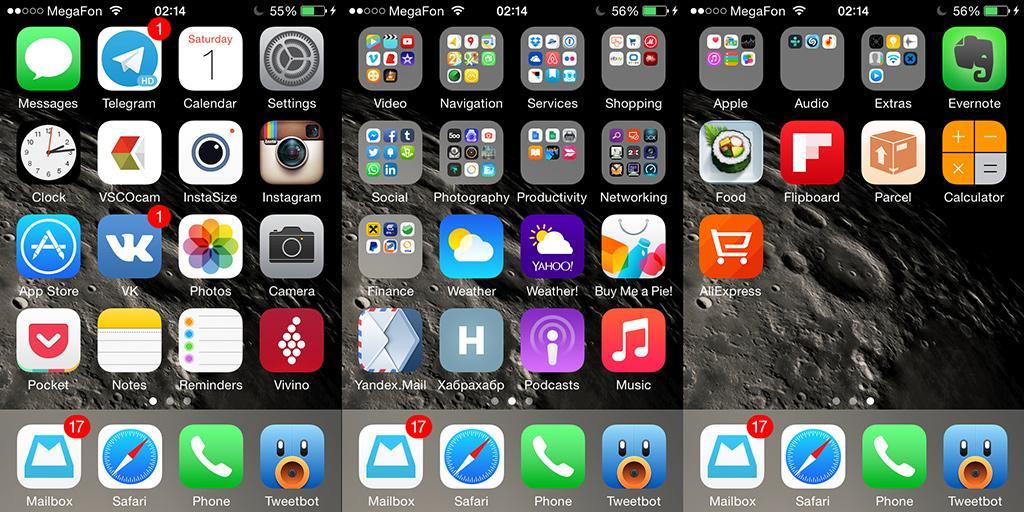 Как установить программу на Айфон