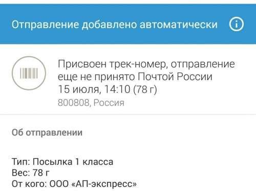 C:\Users\Геральд из Ривии\Desktop\16903392.jpg