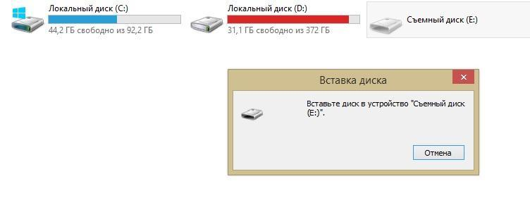 C:\Users\Геральд из Ривии\Desktop\180340392_311a398c84d3a096ffac417e7c3a013f_800.jpg