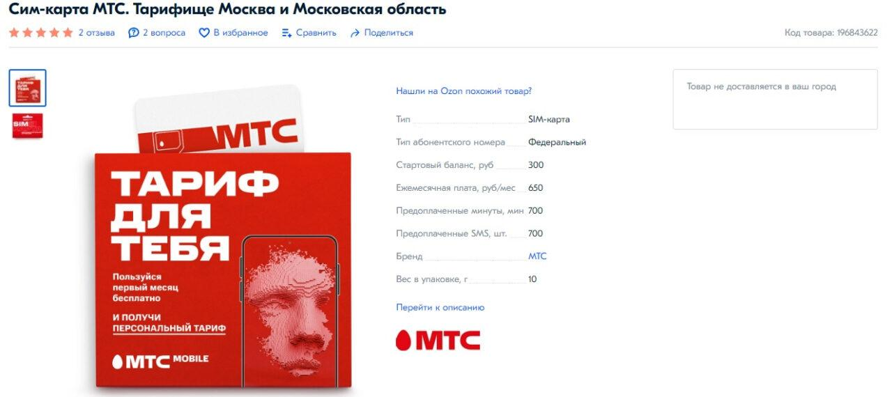 C:\Users\Геральд из Ривии\Desktop\2.jpg