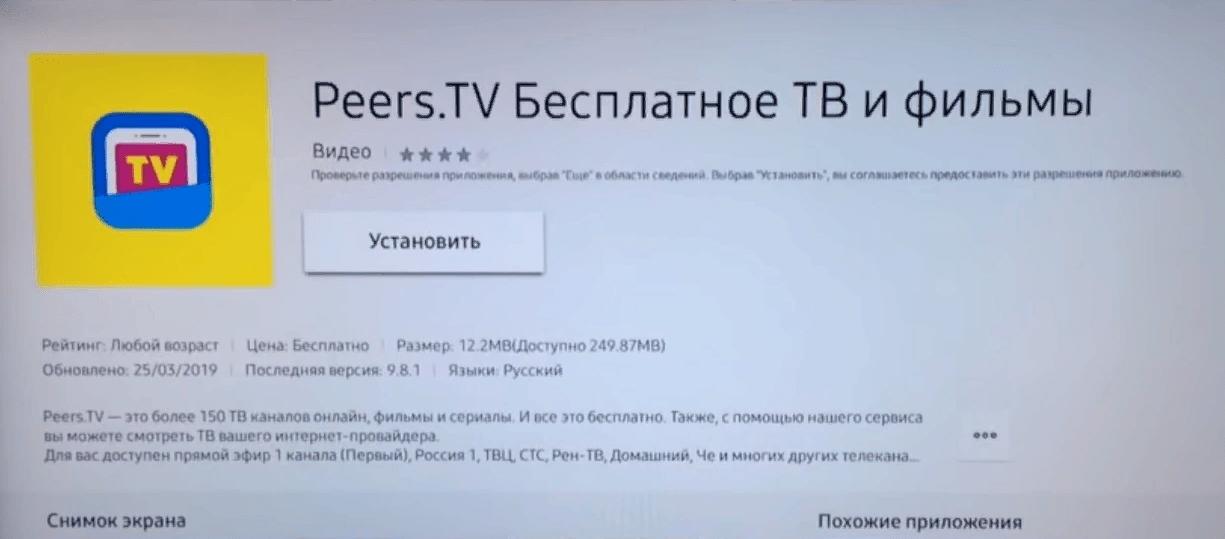 C:\Users\Геральд из Ривии\Desktop\2.png