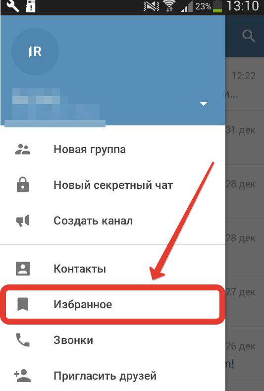 C:\Users\Геральд из Ривии\Desktop\2018-01-09_13-10-51.png.pagespeed.ce.Mr3JzKojxh.png