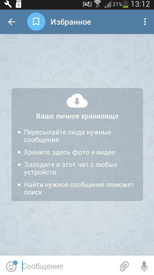 C:\Users\Геральд из Ривии\Desktop\2018-01-09_13-12-28.png.pagespeed.ce.LW7QrTdEYU.png