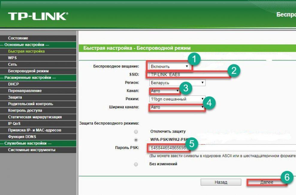 C:\Users\Геральд из Ривии\Desktop\42-1-988x650.jpg