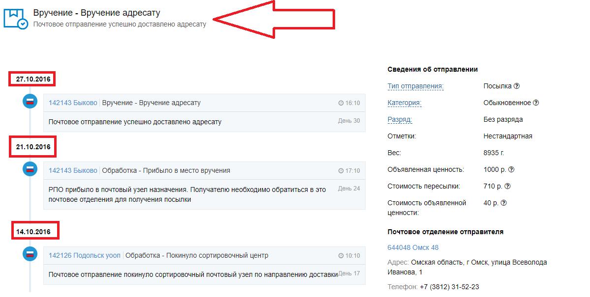 C:\Users\Геральд из Ривии\Desktop\5-24.png