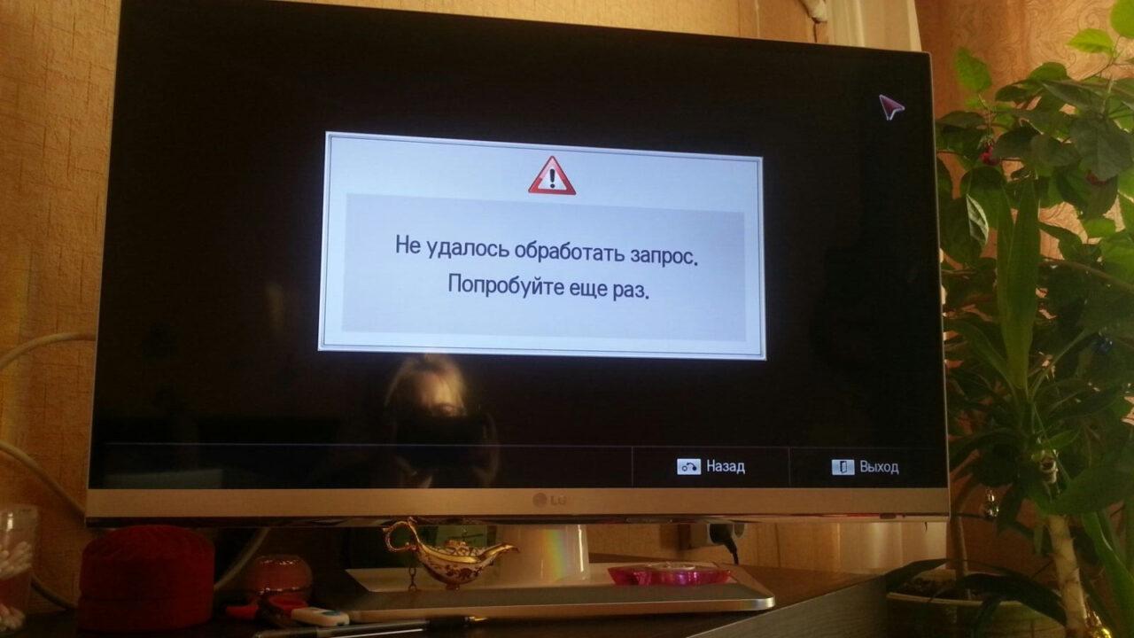 C:\Users\Геральд из Ривии\Desktop\8th.jpg
